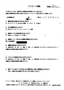 宮崎市にて学習机、本棚等の回収処分 お客様の声