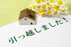 hikkoshiiwai-miyazaki.fw