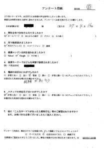 宮崎県都城市にて不用品の回収 お客様の声