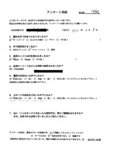 諸塚村にて休日に不用品の回収 お客様の声