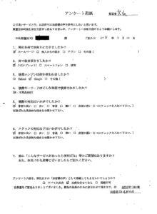 宮崎市にて家具の回収処分 お客様の声