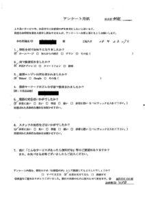 宮崎県串間市にてゴミ屋敷の整理 お客様の声