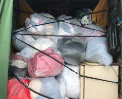 お住いの片付けの際に出た、トラック1台分ほどの不用品を回収いたしました!