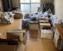 【小林市】引越しに伴う不用品の回収・処分ご依頼 お客様の声