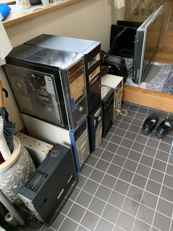 【喜茂別町】パソコンの出張不用品回収・処分ご依頼 お客様の声