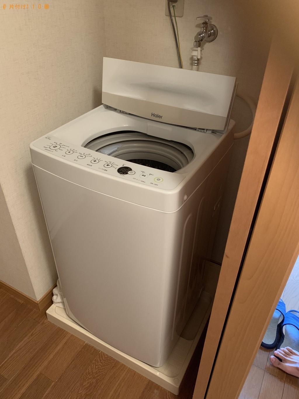 【宮崎市】洗濯機の回収 お客様の声