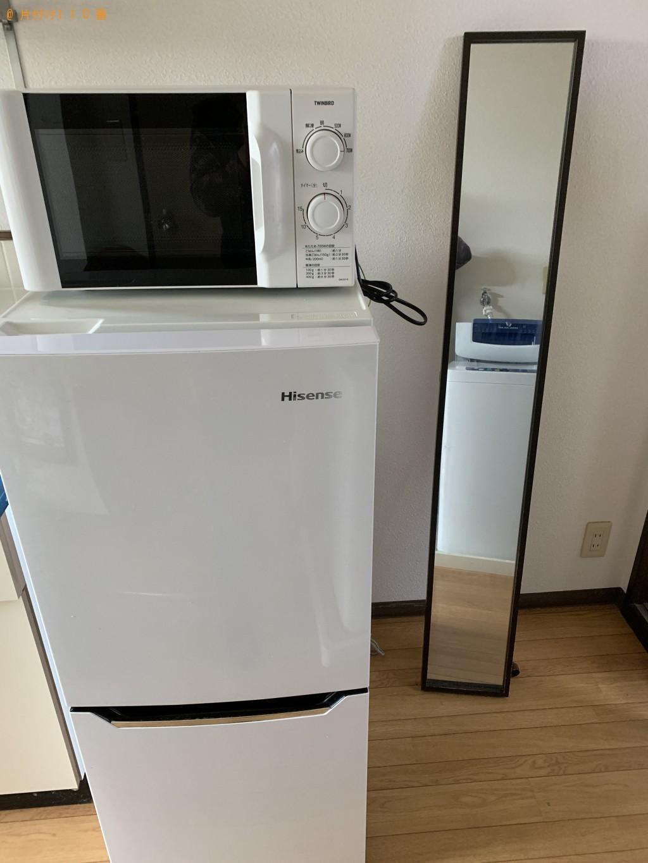 【宮崎市】冷蔵庫・洗濯機などの不用品回収・処分ご依頼 お客様の声