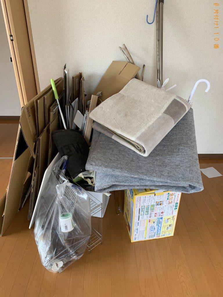 【宮崎市】雑誌、ダンボール、家庭ごみの回収・処分 お客様の声