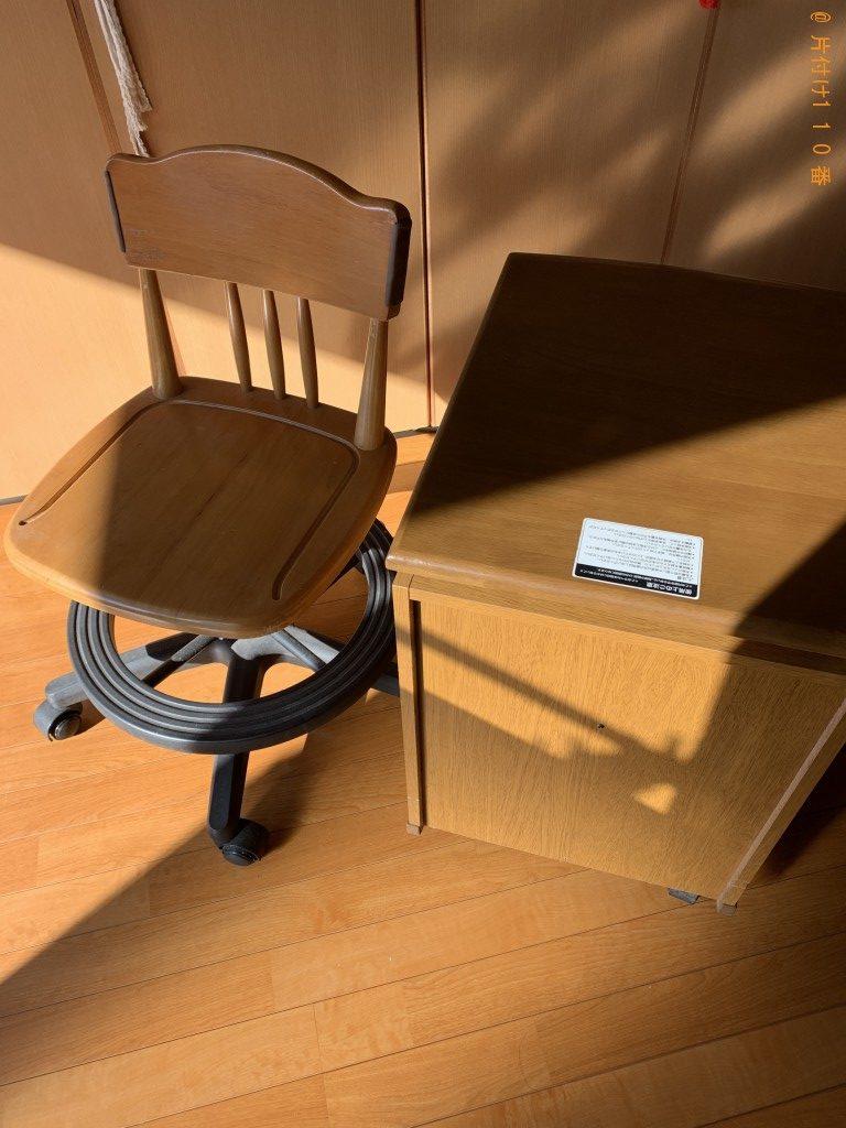 【品川区】学習机、回転いすの回収・処分ご依頼 お客様の声