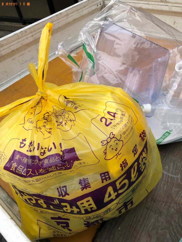 【宮崎市】一般ごみの回収・処分ご依頼 お客様の声