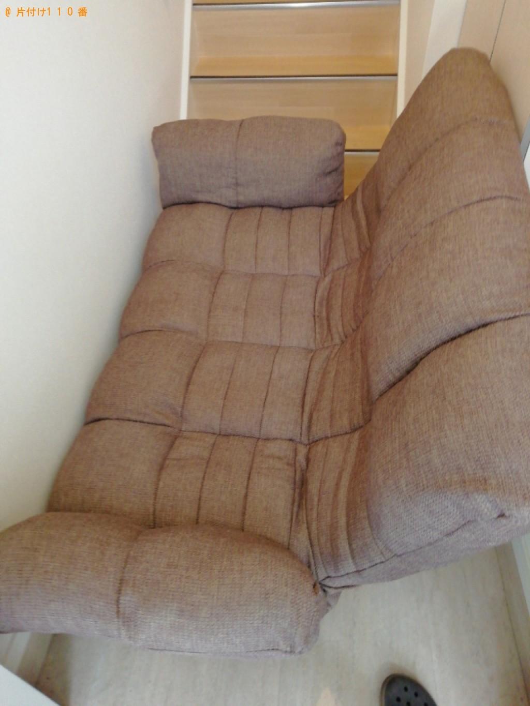 【宮崎市】二人掛けソファー、フライパン、傘、包丁等の回収・処分