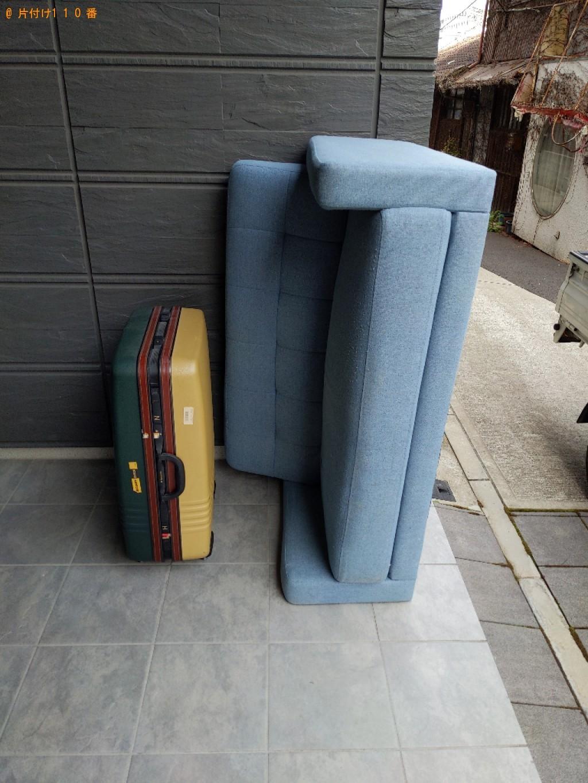 【宮崎市】二人掛けソファー、スーツケースの回収・処分ご依頼